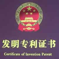 抗大电流冲击高可靠表面贴装二极管——发明专利